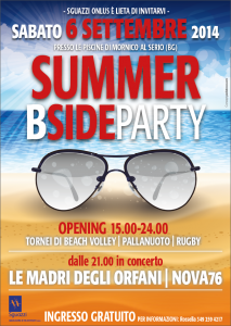 summer_b_side_party
